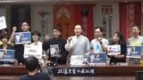 taiwan-activists-10172017.jpg