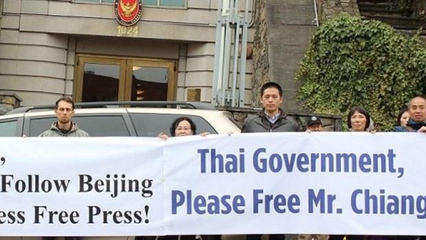 thailand-taiwan.jpg
