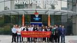china-meiyapico-101620.jpg