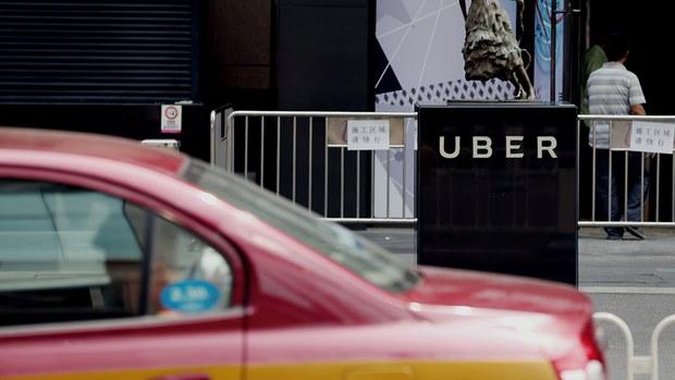 china-taxi-uber-aug-2016-1000.jpg