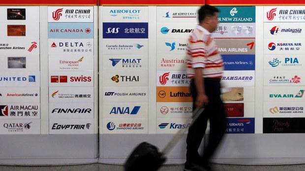 travel-china.jpg