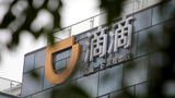 China Clamps Down on Homegrown Tech Giants Amid Nationalization Drive