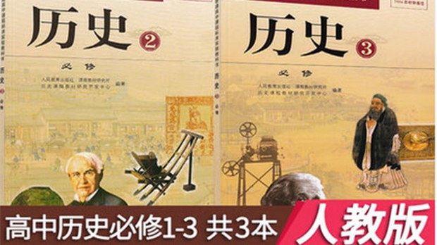 china-bookcovers-090420.jpg
