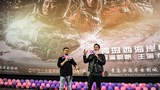 china-director-guo-fan-the-wandering-earth-feb17-2019.jpg