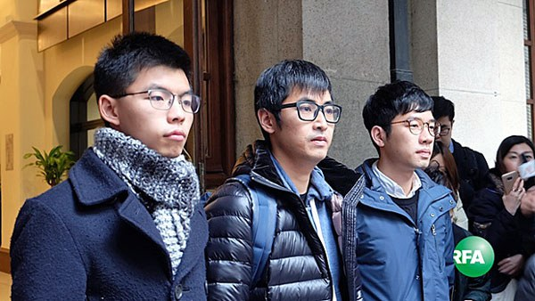 china-three-occupy-central-leaders-leave-court-hong-kong-feb6-2018.jpg