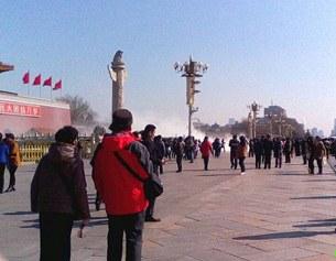 china-tiananmen-self-immolation-march-2014.jpg