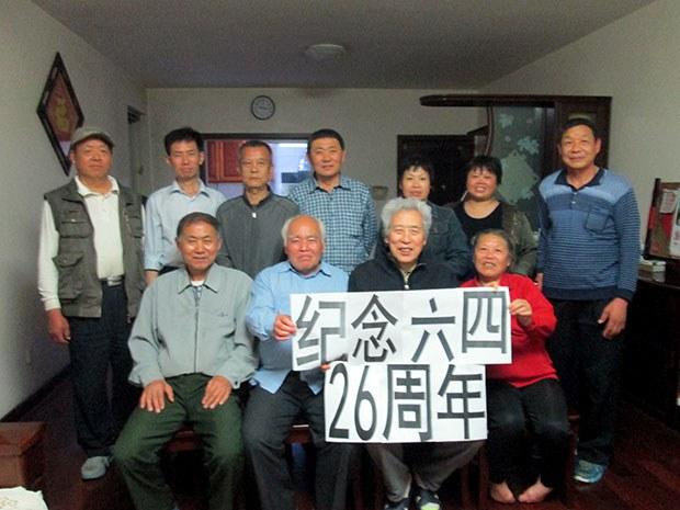 china-shandong-tiananmen-families-april-2015.jpg