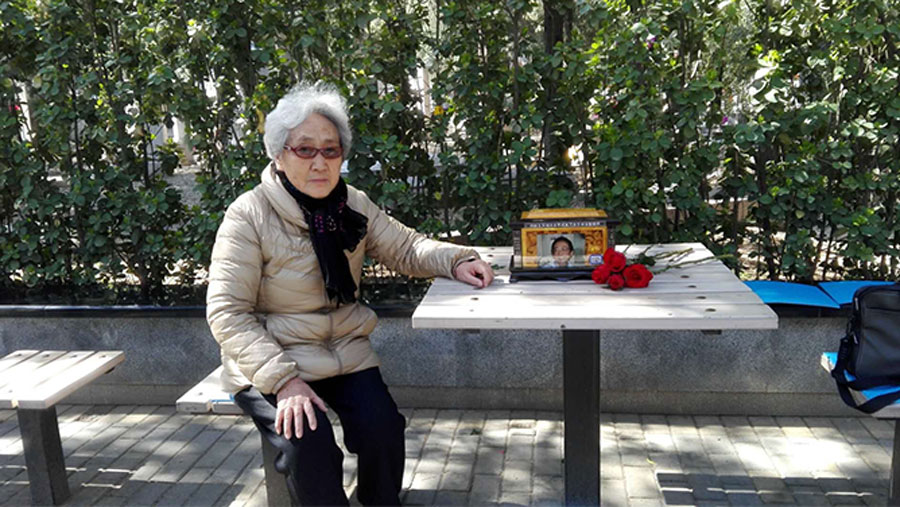 Tiananmen Mothers founding member Zhang Xianling, whose 19-year-old son died in the military assault on Beijing on June 4, 1989, in 2018 photo.