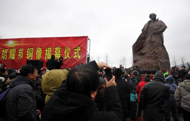 Hu Yaobang is Seen as 'More of a Reformer Than Deng Xiaoping,' Says Hu Biographer.