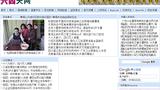 64tianwang-305