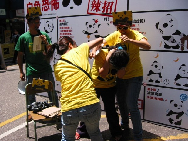 china-torture-protest-2011.jpg