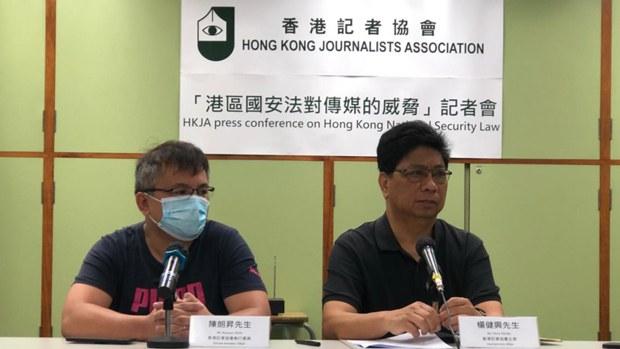 china-reporters-061820.jpg