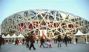 China-Birdsnest-AIDS-305.jpg
