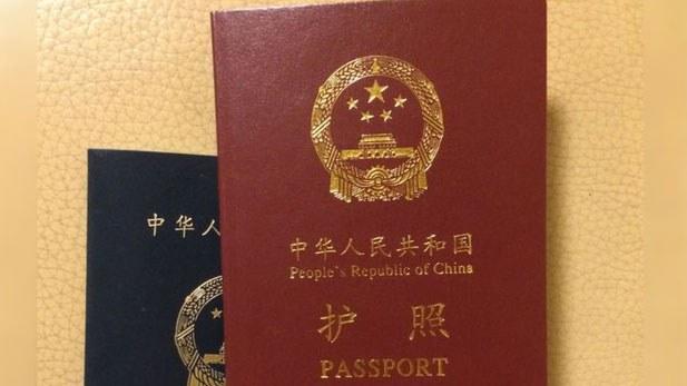 china-passports-062017.jpg