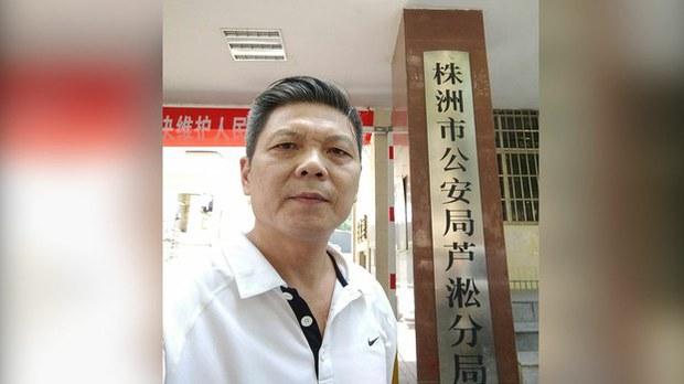 china-chensiming-062620.jpg