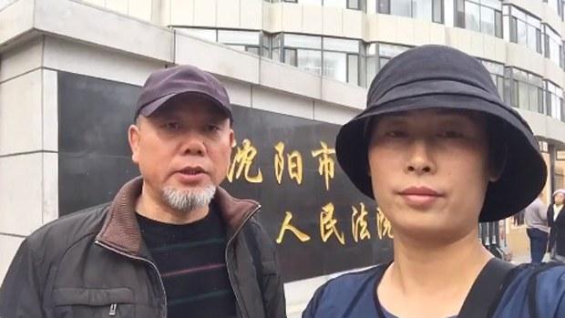 china-li-wensheng-and-yuan-shanshan-april-2019.jpg