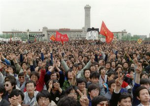 Tiananmen-Retro-305.jpg