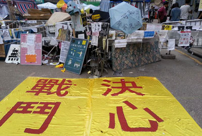 """A banner which reads """"determined to fight"""" is displayed at a protest encampment in Kowloon's Mongkok district, Nov. 14, 2014. Credit: RFA"""