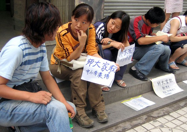Teachers Fired in China For Offering Paid Tutor Sessions to Own Students