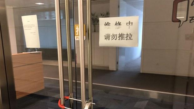 China's Tutoring Ban Could Bring Millions of Job Losses
