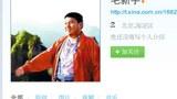 china-tweet-mao-305.jpg