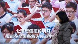 china-communist-students-dec-2017.jpg