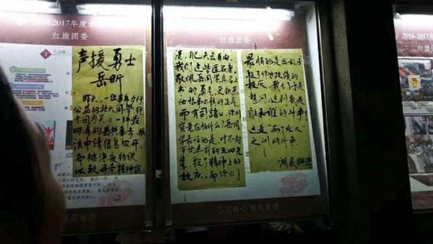 beida-posters-04242018.jpg