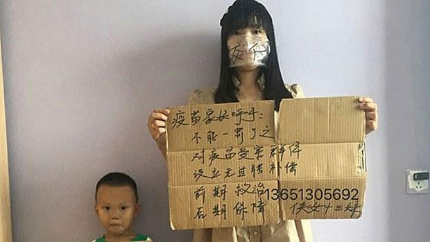 china-hefangmei3-050219.jpg
