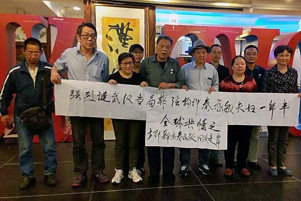 china-activists-qin-yongmin-undated-photo.jpg