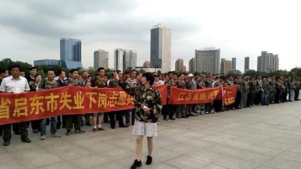 Zhenjiang city jiangsu province