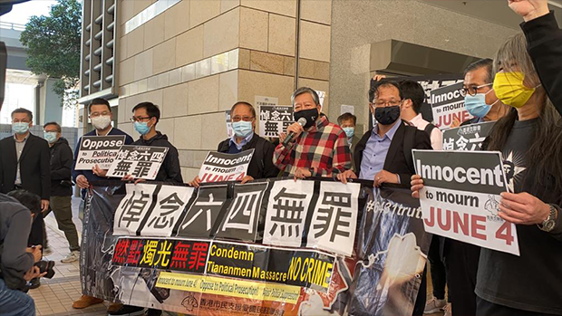 Five Plead Guilty Over Massacre Vigil as Hong Kong to Bring Security Law to Schools