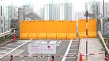 china-footbridge-042820.png