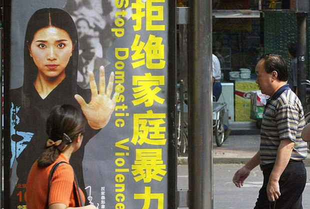 china-domestic-violence-ad-nov-2002.jpg