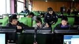 china-internet-08022017.jpg