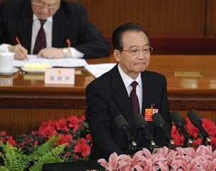 Chinese Premier Wen Jiabao speaks at the opening session of the National People's Congress at the Great Hall of the People in Beijing on March 5, 2012.