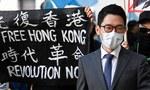 Hong Kong Warns Countries, Groups Not to 'Harbor' Political Refugees