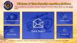 china-state-security-tip-website-crop.jpg