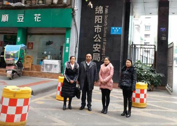 huangqi-website-12302016.jpg