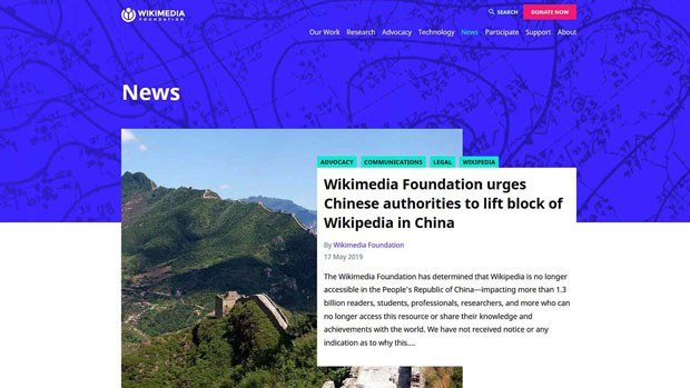 wikipedia2.jpg