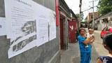 beijing-eviction-hutong-305.jpg
