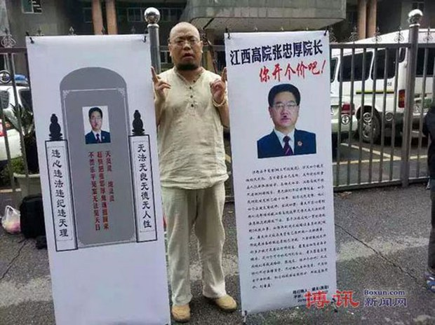 Case of Chinese Free Speech Activist 'The Butcher' Moved to Tianjian