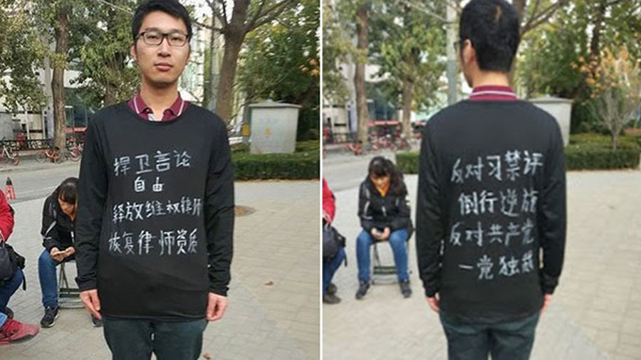 Qi Yiyuan, a 29-year-old resident of Jiangsu province in eastern China, wearing a jacket with slogans attacking the Chinese Communist Party and President Xi Jinping.