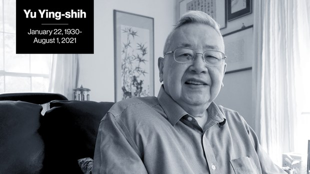 Anti-Communist Historian of China Yu Ying-shih Mourned After Death at 91