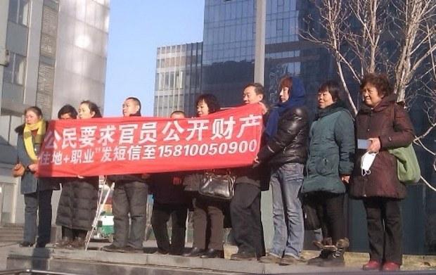 china-new-citizens-banner-2013.jpg