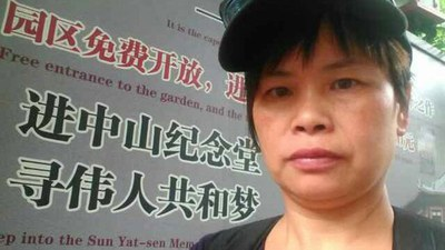 Guangzhou-based rights activist Zhang Wuzhou, who was detained after she opposed Beijing's imposition of a draconian national security law on Hong Kong, in undated photo.