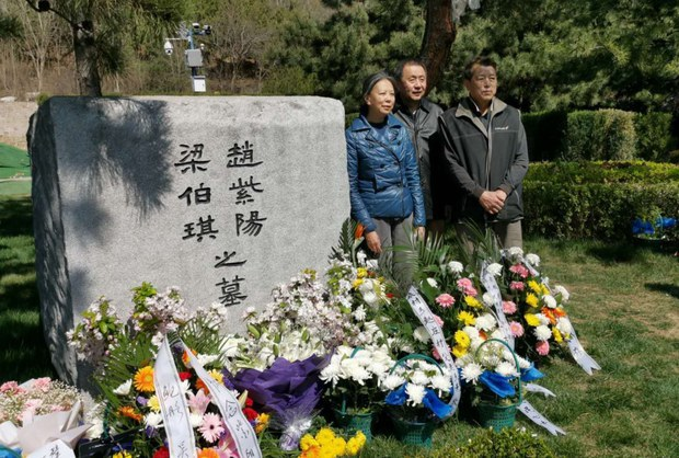 Family of Late, Ousted Chinese Premier Zhao Ziyang Visit Grave