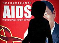 ChinaAIDS200.jpg