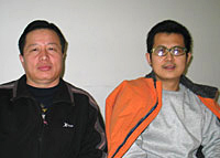GuoGao200.jpg