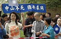 ChinaPanblue200.jpg