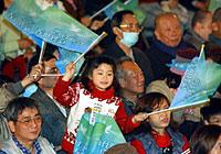 Taiwan_protest200.jpg